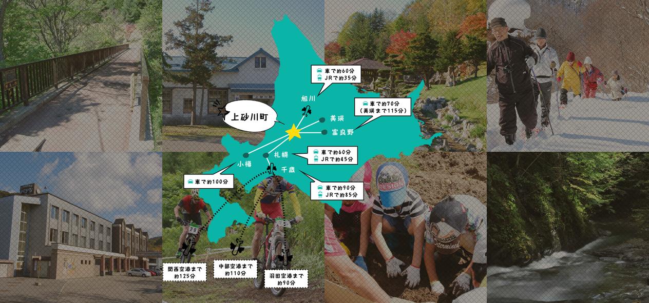 上砂川MAP